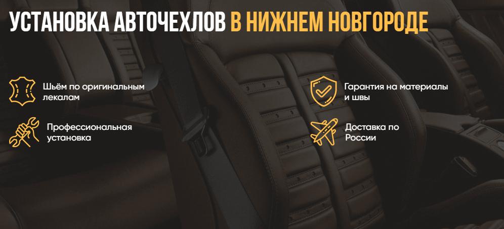 Автоаксессуары. Делаем ваш автомобиль лучше